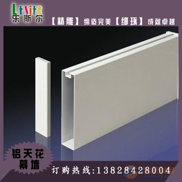 白色粉末40*40特殊造型方管厂家直销