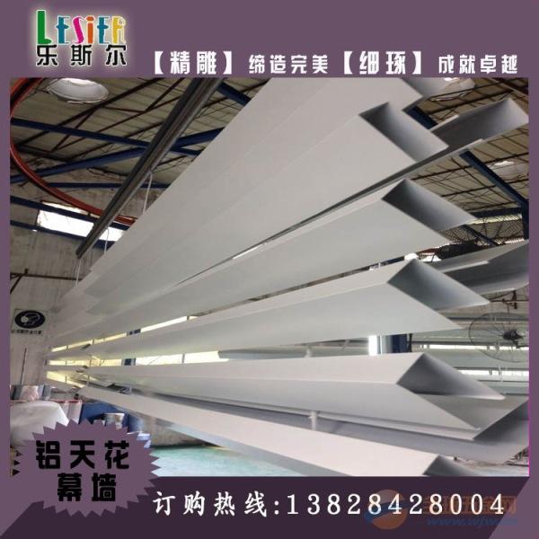 广州市幕墙铝方通批发商