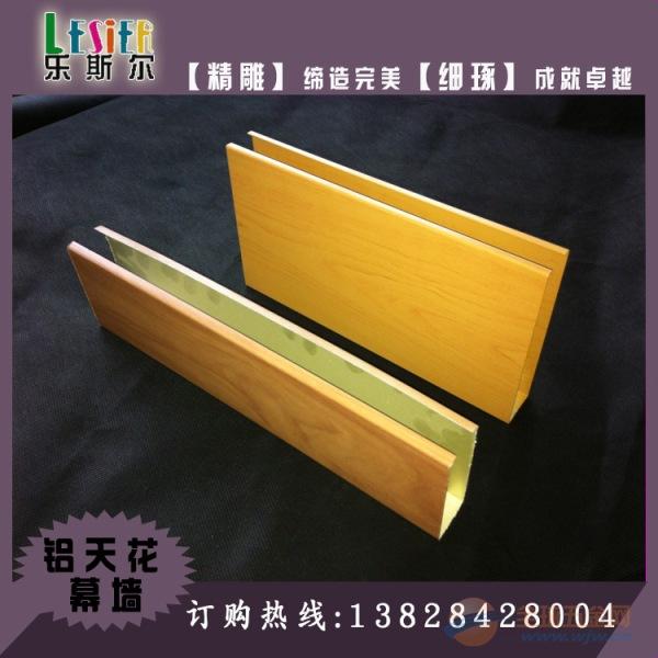上海市高边铝方通制造厂