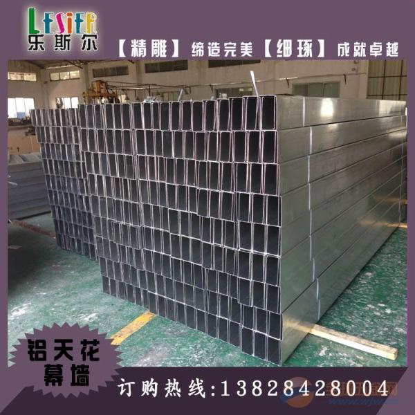永州市弧形铝方通批发商