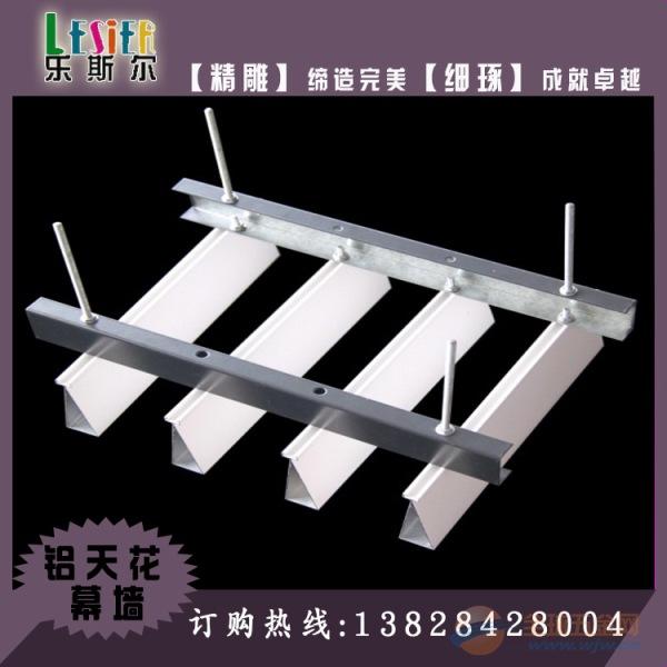东莞市特殊造型铝方通售货点