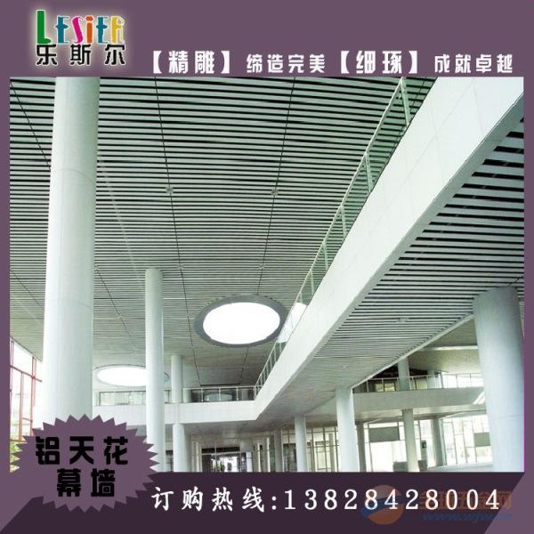 白色吊顶60*130U型方通厂家