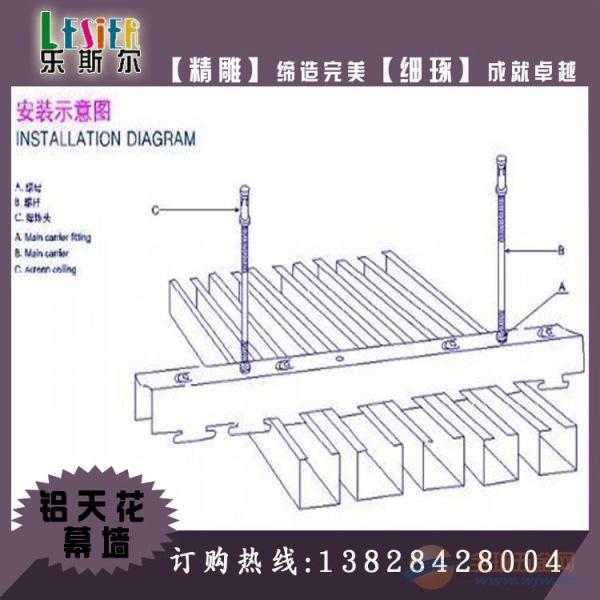 杭州市会议室铝方通制造厂