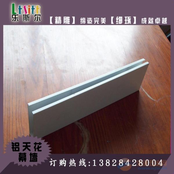 万达广场20*40造型铝方通表面处理工艺