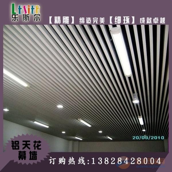 深圳市60底80高铝方通专卖店