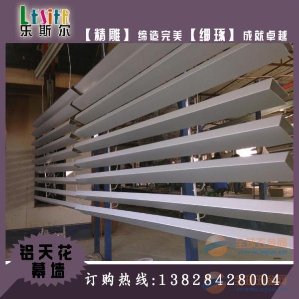 江门市特殊造型铝方通专卖店