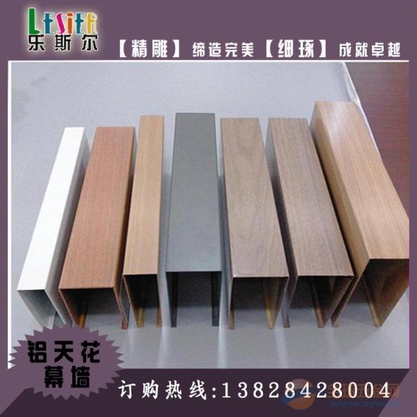 郑州市商场铝方通报价