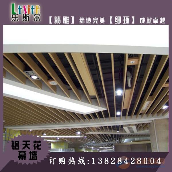 天津市高边铝方通售货点