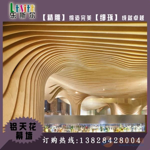 重庆市氟碳铝方通服务点