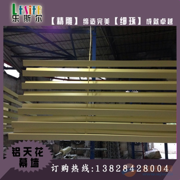 装饰吊顶20*80铝方通生产厂家