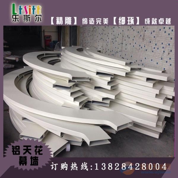 惠州市弧形铝方通公司