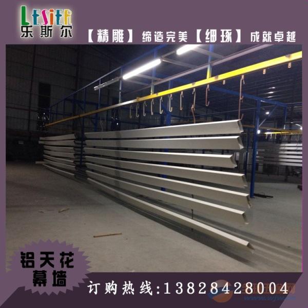 数码城100*120造型铝方通表面处理工艺