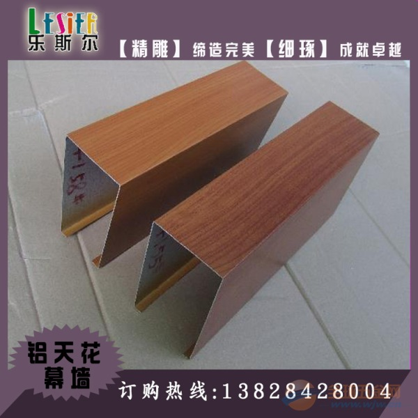 手感木纹40*40单弧形方管定制