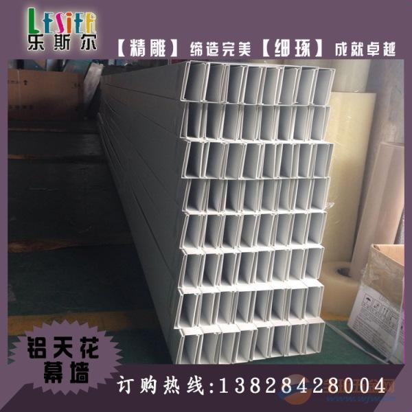 白色粉末100*150铝方通生产厂家