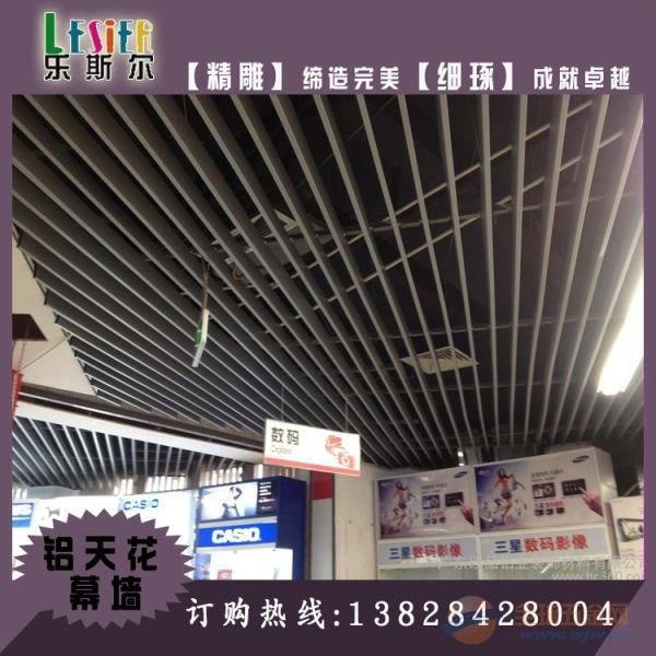 天津市吊顶铝方通销售
