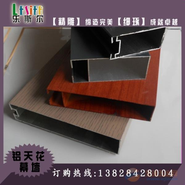 大连市大型户外幕墙铝方通 铝方通单价
