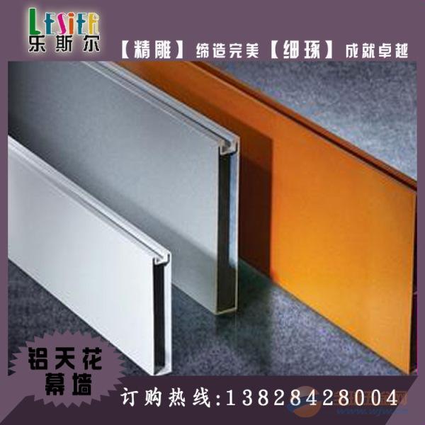 临沂市造型铝方通供应商
