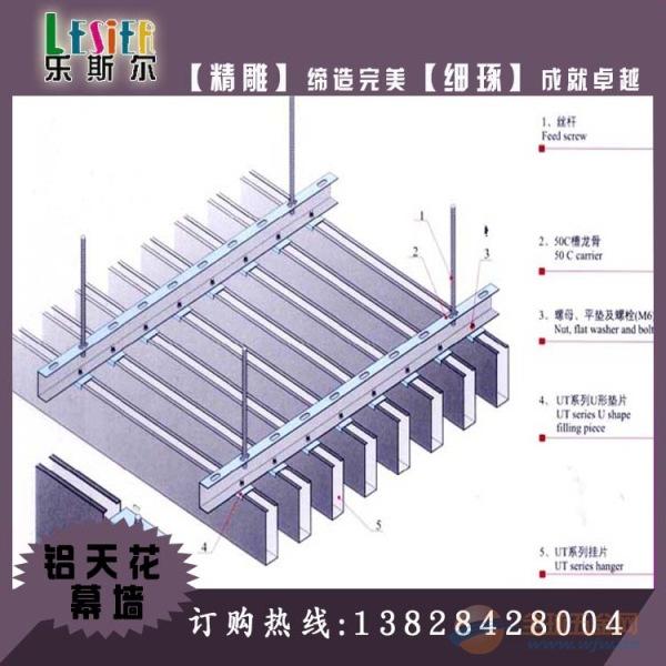 3D木纹100*150卡扣方管低价出售