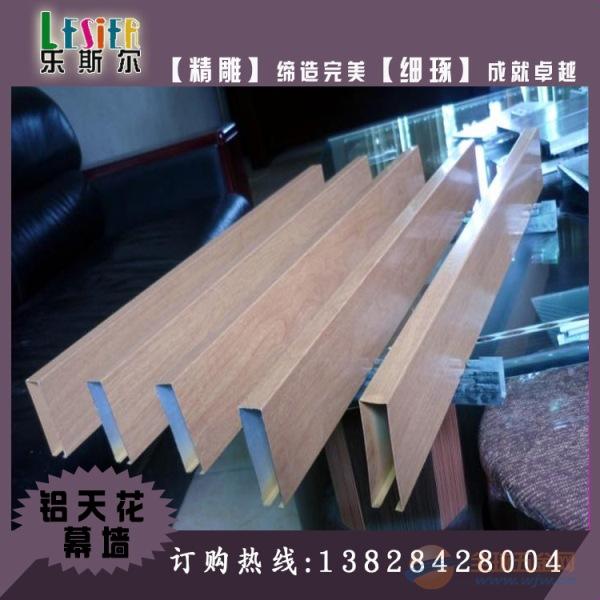 珠海市木纹铝方通批发商