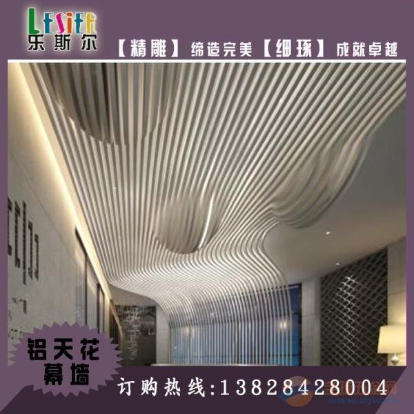 阳江市造型铝方通报价
