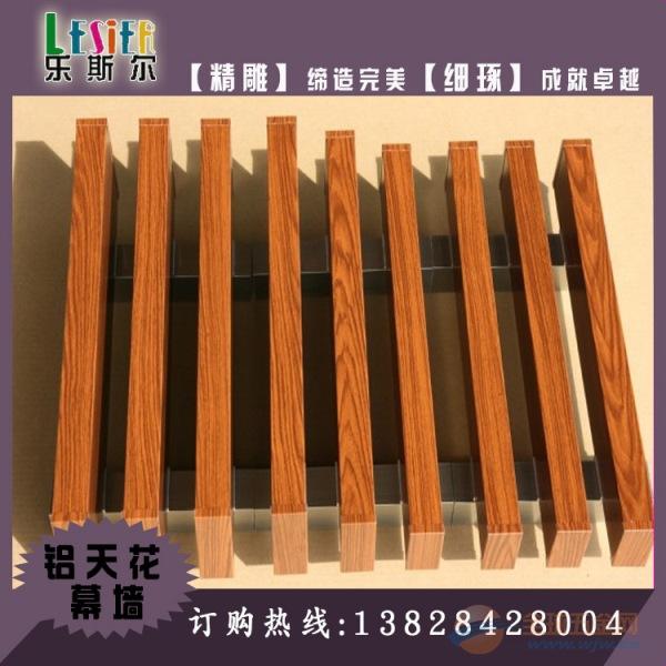 南京市足厚铝方通 铝方通厚度规格说明