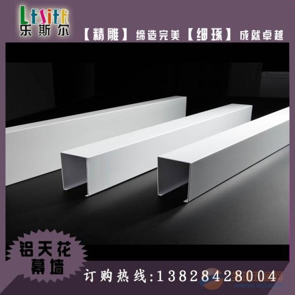 手感木纹40*40焊接方管生产厂家