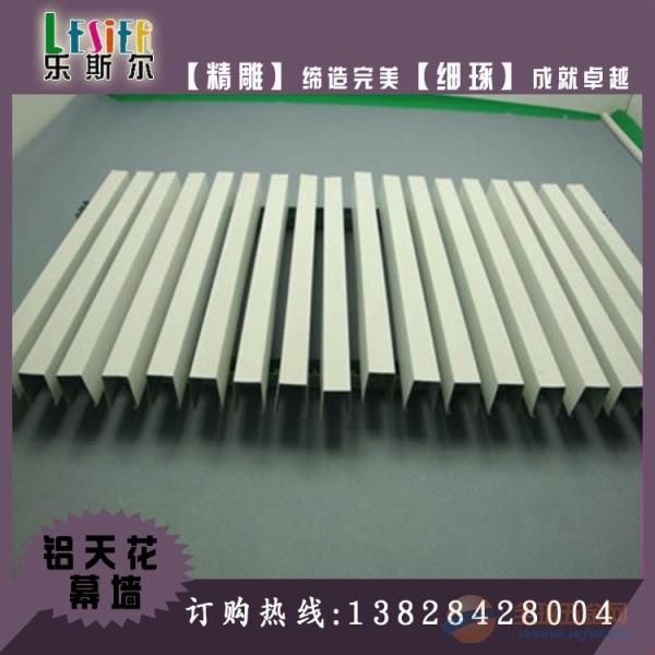 湘潭市高边铝方通厂