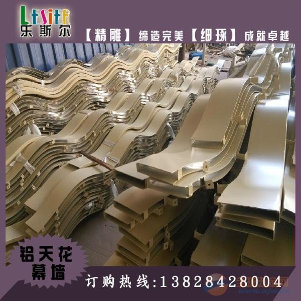 珠海市机场铝方通特价