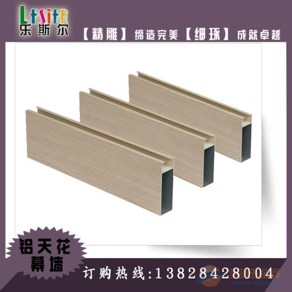 连云港市低边铝方通供应商