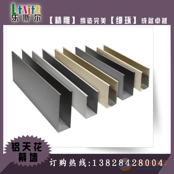 商场木纹40*100四方管专业厂家