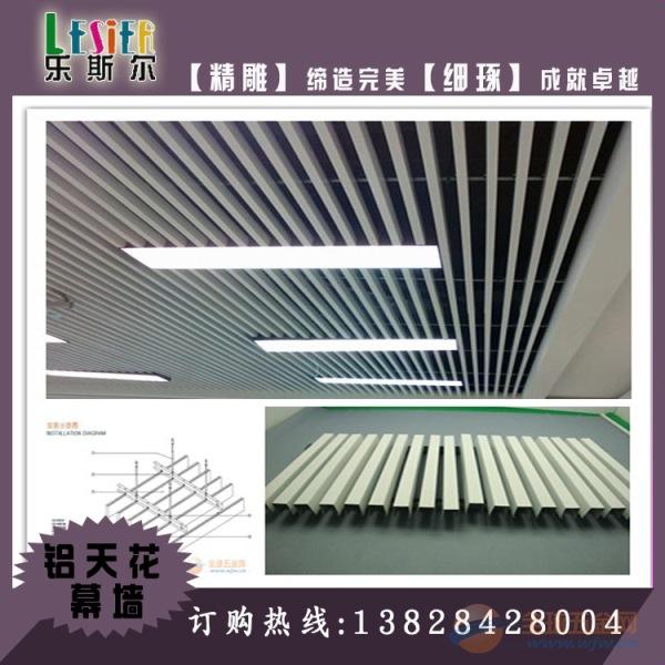 本溪市特殊造型铝方通生产厂家