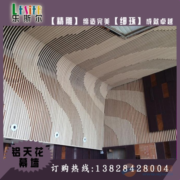 阳江市吊顶铝方通供应商