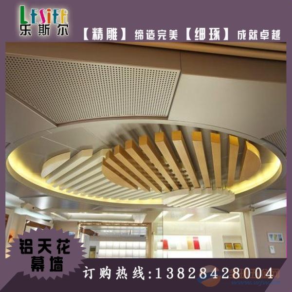 室内吊顶50*100铝方通生产厂家
