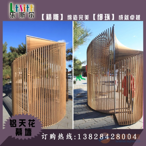 益阳市造型铝方通供应商