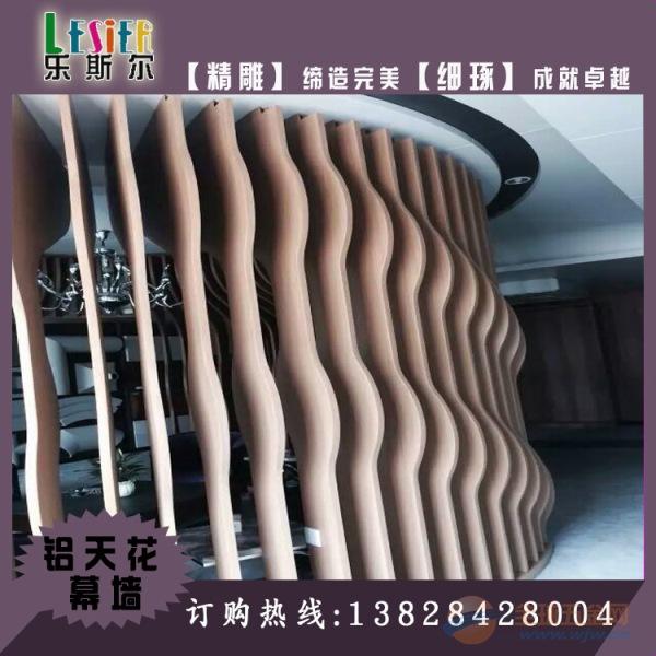 洛阳市40底80高铝方通制造商