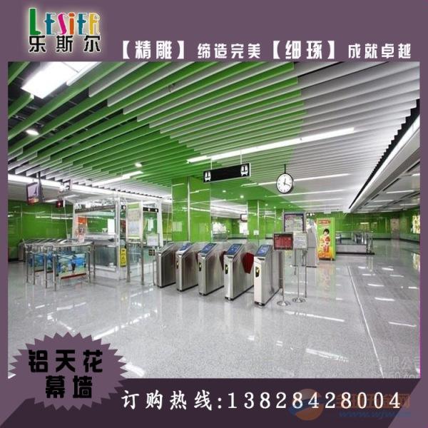 衡阳市机场铝方通厂家