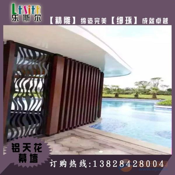 徐州市品牌铝方通供销商