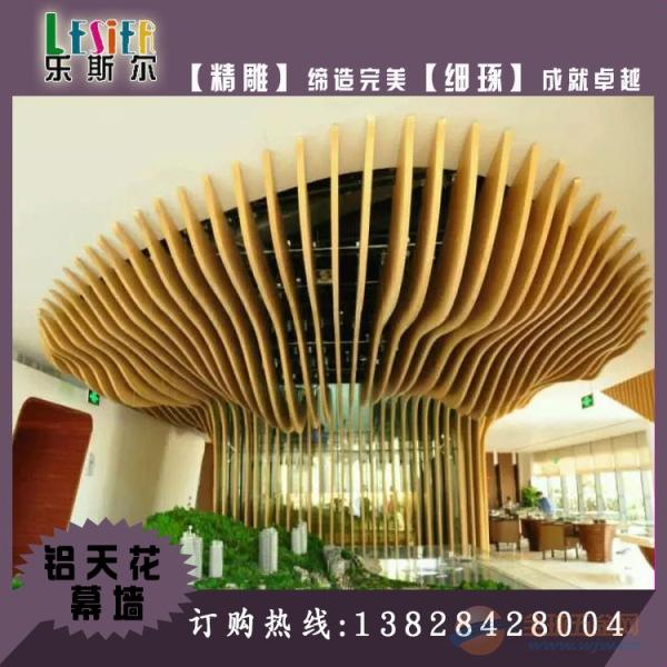 办公楼80*120弧形铝方通品牌厂家