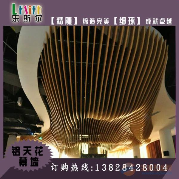 广州市特殊造型铝方通制造商