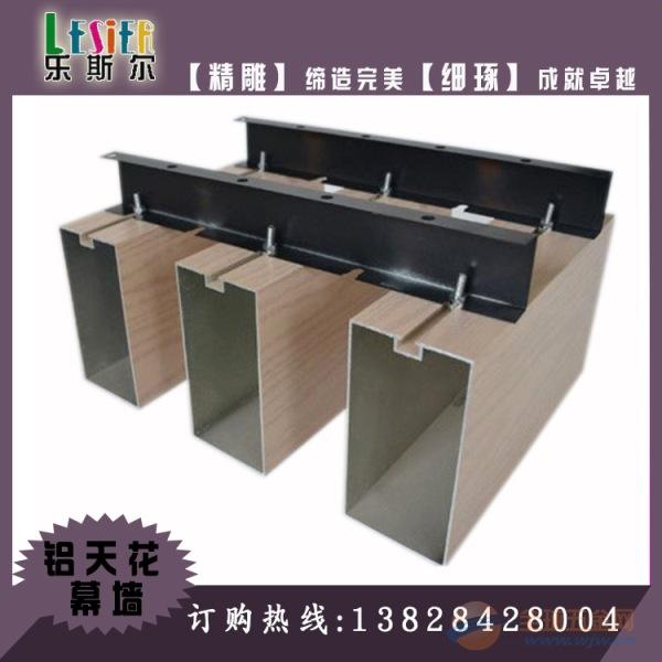 揭阳市地铁铝方通供销商