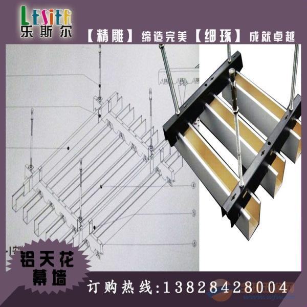 南京市幕墙铝方通制造商
