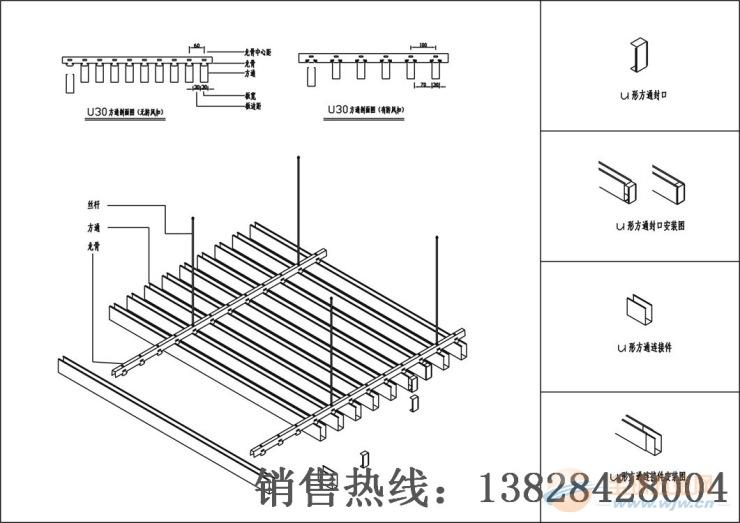 樱桃木纹40*80拉弯方管专业厂家