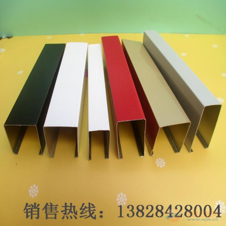 汕尾市特殊造型铝方通生产厂家
