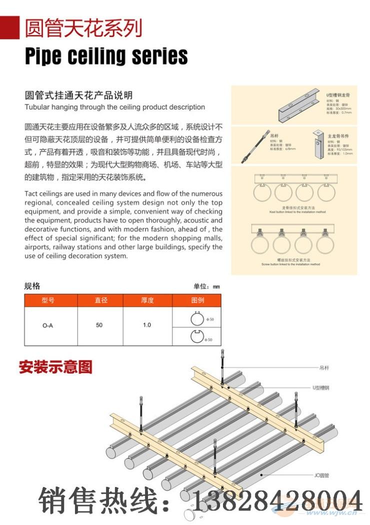 白色粉末30*100型材方管定制厂家