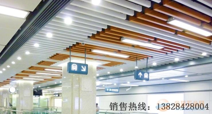 中山市弧形铝方通厂