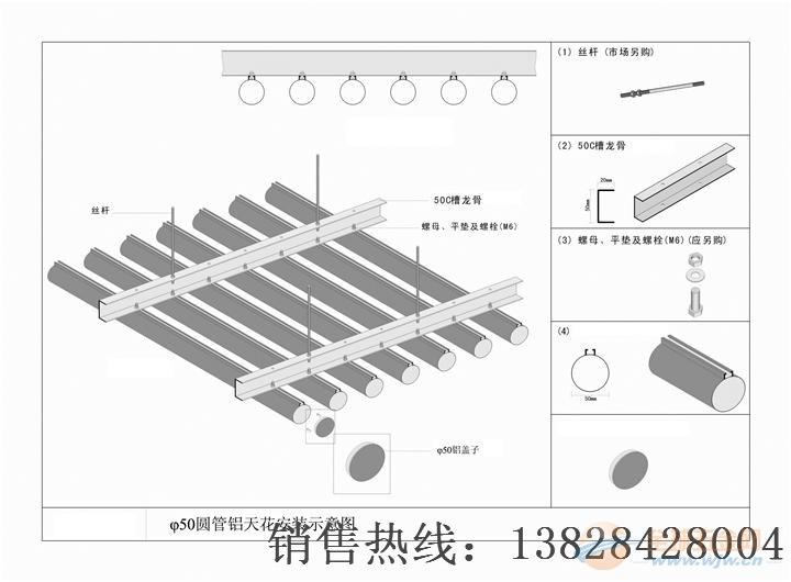 装饰天花110*150四方管专业厂家