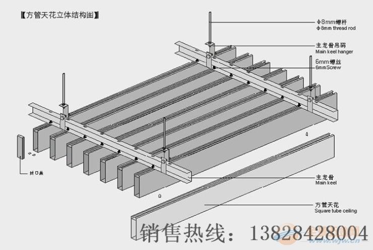 连锁店100*120铝方通生产厂家