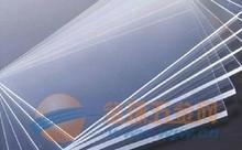 主营pc洁光板、pc耐力板、pc阳光板等