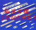 上海锯齿形刀片