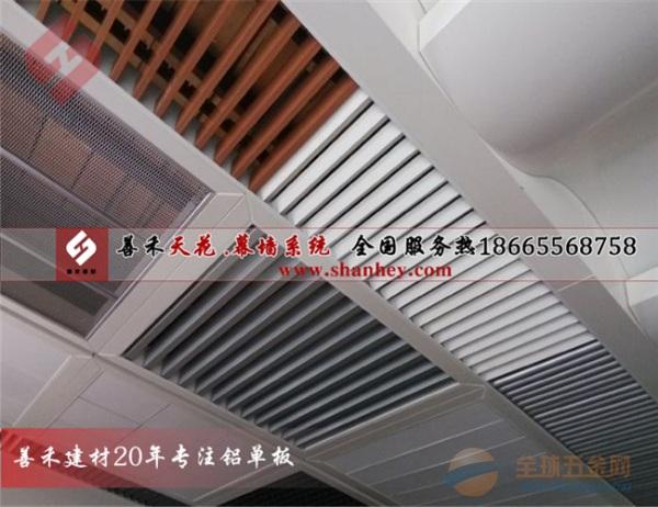 新疆铝天花吊顶,阿克苏木纹铝方通价格